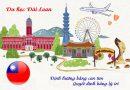 Du học Đài Loan – Những lý do không thể bỏ qua