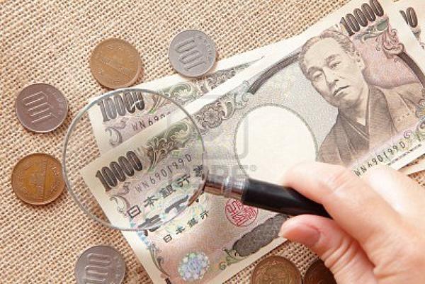 Bạn đã biết du học Nhật Bản tốn bao nhiêu tiền chưa?