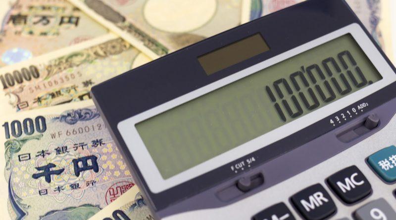 Làm thế nào để du học Nhật Bản giá rẻ?